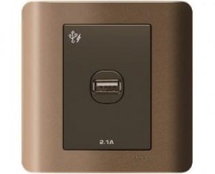 Ổ sạc cổng USB Zencelo, màu đồng